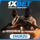 Набережный Вест   Киев   10