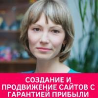 Фотография Елены Ивановой