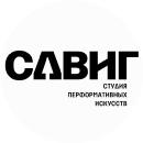 Фотоальбом Александры Сдвиг