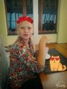Фотоальбом Лены Савкиной