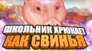 Столяров Алексей |  | 19