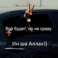 СухробИбрагимов