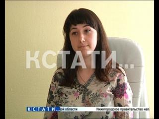 Тему талантливых юных нижегородцев раскроет еженедельник «Нижегородский рабочий»