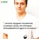 Персональный фотоальбом Алексея Крыжановского