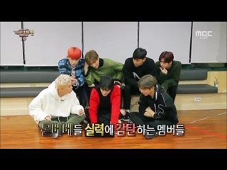 [VK][171231] MONSTA X VCR @ MBC Gayo Daejejeon : The FAN