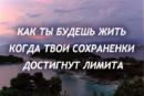 Леви Дарья |  | 21