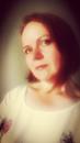 Личный фотоальбом Татьяны Степановой