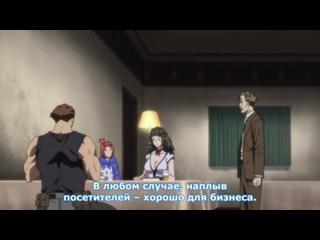 [MedusaSub] Garo: Vanishing Line | Гаро: Линия схода – 12 серия – русские субтитры