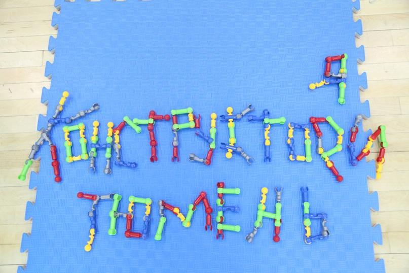 7-8 октября. Тюмень. Фотограф - Ольга Рыжкова - 3