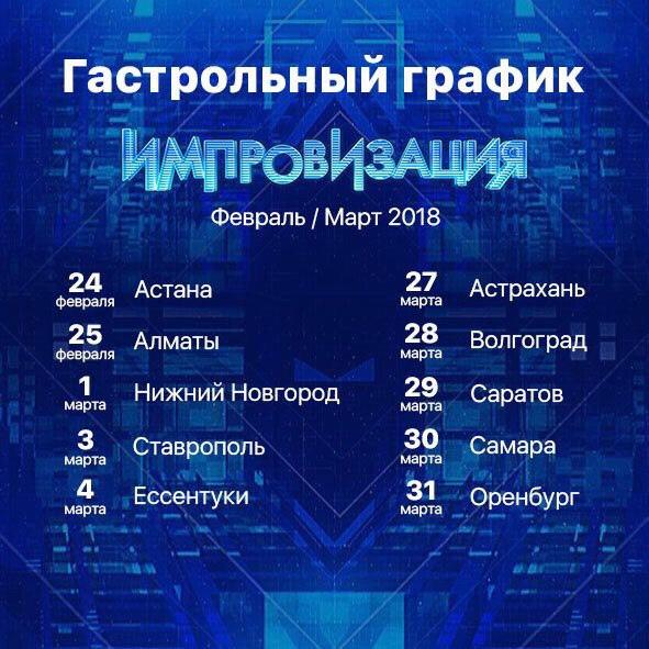 Арсений Попов -  #7