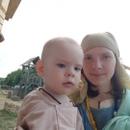 Юлия Лознева фотография #11