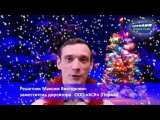 Решетняк Максим Викторович