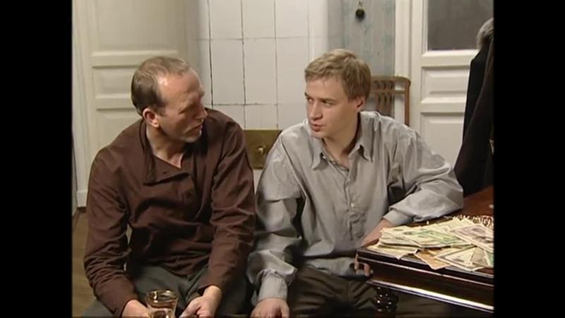 Жизнь и смерть Лёньки Пантелеева 3 серия 2006г
