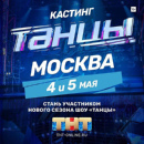 Гудым Вован   Москва   38