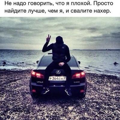Руслан Мусаев