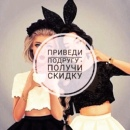 Екатерина Бесхлебнова фотография #18
