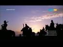 Художественно-исторический фильм Кубылай хан 1 серия. На казахском языке с русскими субтитрами