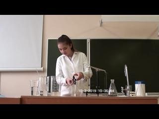 Химические часы