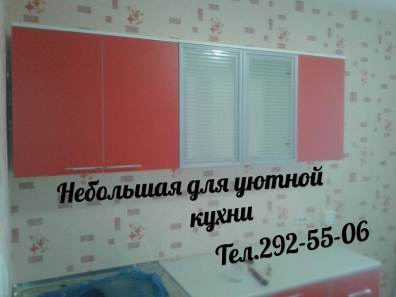 Услуги профессионального сборщика мебели., изображение №8