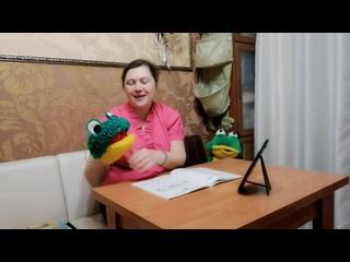 Удивительная лягушка Гимнастика для языка.mp4
