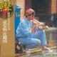 Angus Tung - Ni Wo De Ai Zhi Neng Ca Jian Er Guo