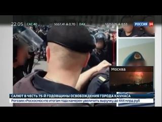 """Как на майдане: проект """"Сканер"""" раскрывает личные данные росгвардейцев"""