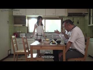 Miyuki Arisaka ขยันปล่อยในสะใภ้บางกรอบ JUY-952