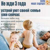 Фотография Материнский Капитал