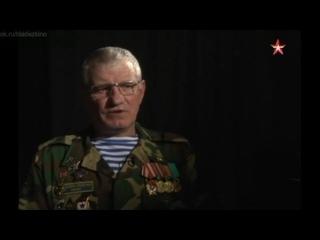 Легенды армии  Иван Бабенко (2016)