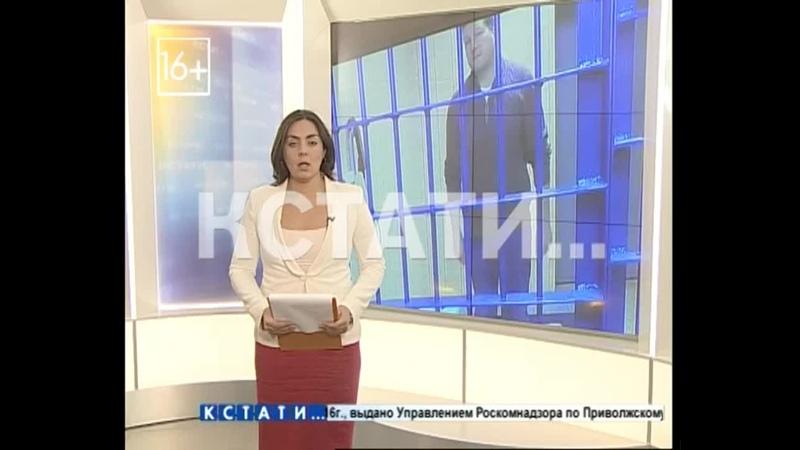 Полицейский которого обвиняют в похищении человека по делу Олега Сорокина пытается выйти на свободу