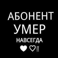 Фотография Амины Магомедовой ВКонтакте