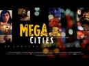 Мегаполисы / Megacities / 1998 / Михаэль Главоггер