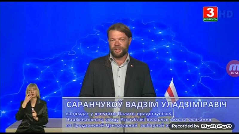 Вадзім Саранчукоў, БНФ, Гарадзенская-Цэнтральная акруга №51