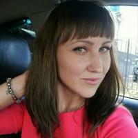 ВикторияСеребрякова