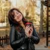 Татьяна Руше
