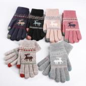 Сенсорные перчатки Олени