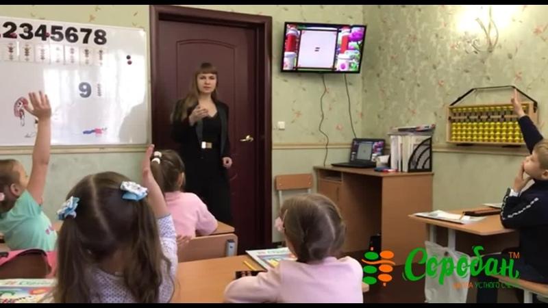 Группа 5 6 лет полтора месяца занятий в школе Соробан