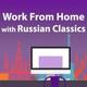 Royal Concertgebouw Orchestra, Riccardo Chailly - Shostakovich: Jazz Suite No.1 - 1. Waltz