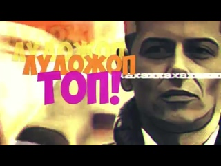 ❤️MADEVIL - Лудожоп-ТОП! (ЛЮТЫЙ ТРЕК RUSSIA PAVER) _MMV #117
