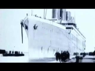 Тайны века. Последняя ночь Титаника - 2012