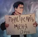 Мордасова Дарья |  | 24