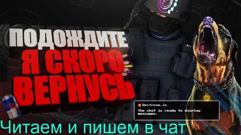ТРУДНОСТИ АССИМИЛЯЦИИ В PlayerUnknown's Battlegrounds