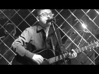 Форма Скул - Отпускаю ( live )