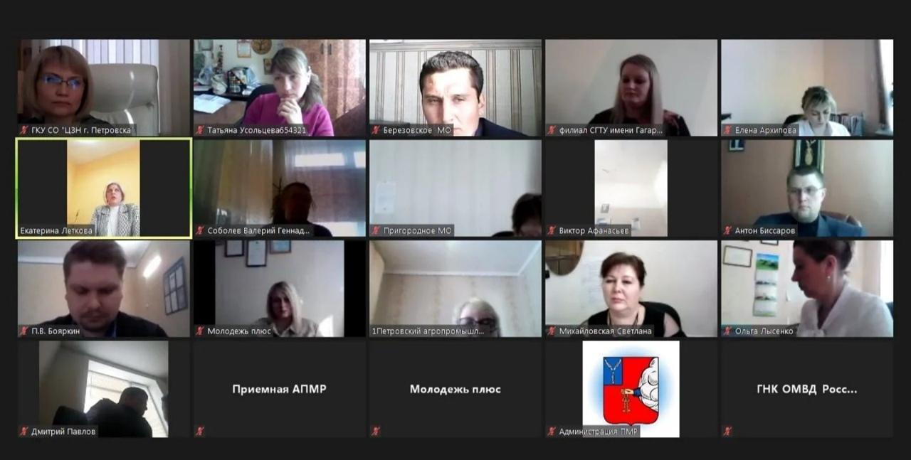 Состоялись заседания двух районных межведомственных комиссий - антинаркотической и по профилактике правонарушений