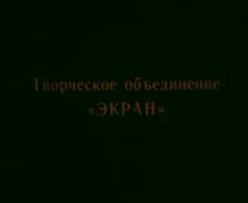 Bolqshoj_Uh-6735_(anwap.org).3gp