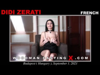 Didi Zerati - интервью