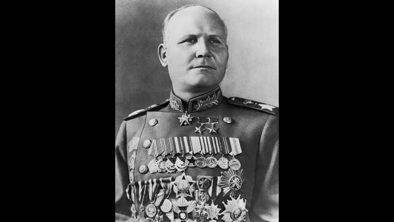 Маршалы Сталина Маршалы Победы Иван Степанович Конев