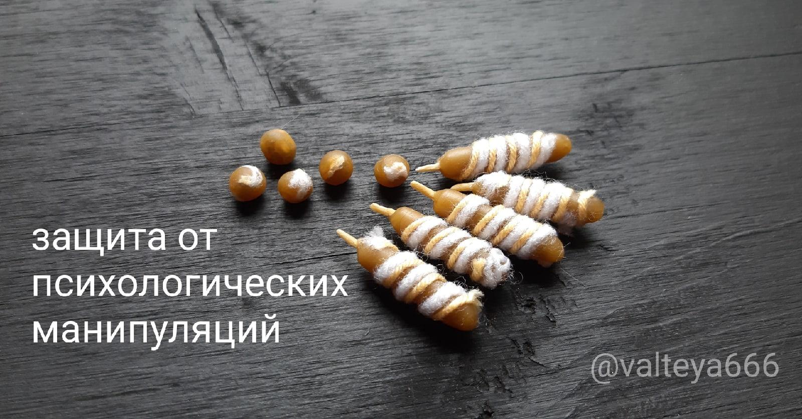 любовнаямагия - Программные свечи от Елены Руденко. - Страница 17 OlquKjUCHAM