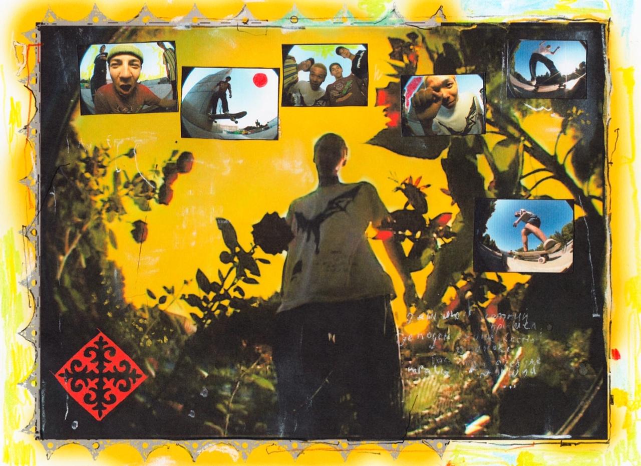 фото из альбома Айсултана Сеитова №9