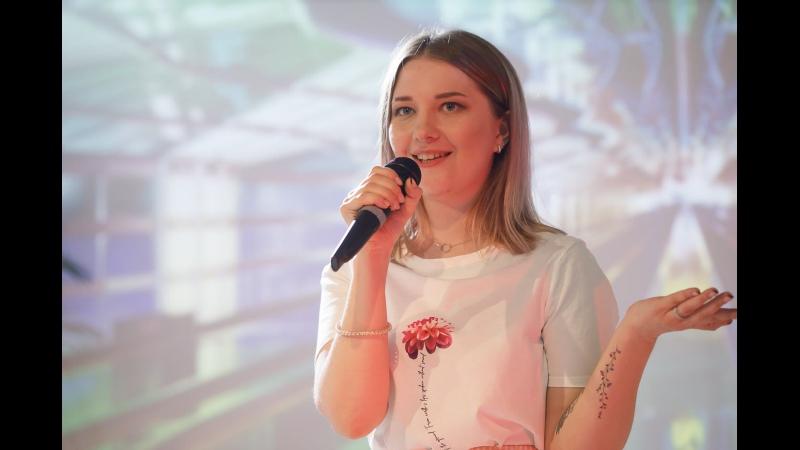 Анастасия Говорова Рома Звери Cover
